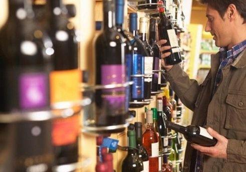 Підвищення акцизів на алкоголь: які ставки пропонують та що це дасть