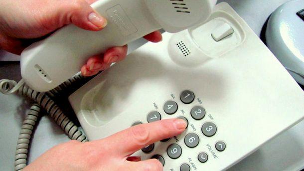 «Укртелеком» поднял цены науслуги телефонной связи