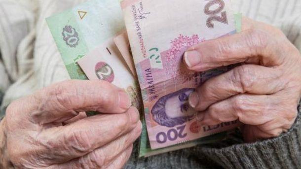 С 1 декабря в Украине выросли пенсии