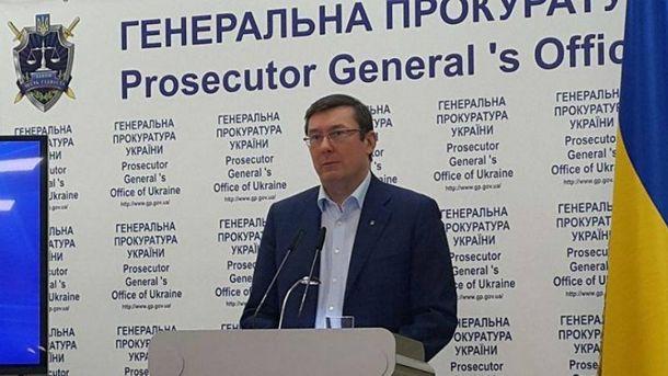 Луценко: 3 украинцев задержаны в итоге международной операции поликвидации киберсети