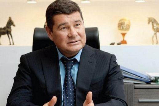 Обвиненный вгосизмене украинский депутат сообщил США компромат наПорошенко