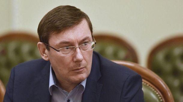 Суд над Януковичем начнется впервом квартале 2017 года— прокуратура  Украины
