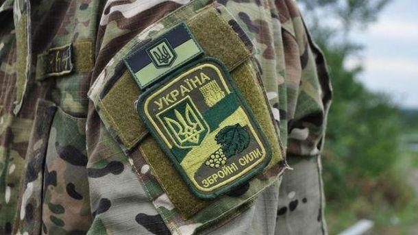 Тело военного отыскали  вучебном центре воЛьвовской области