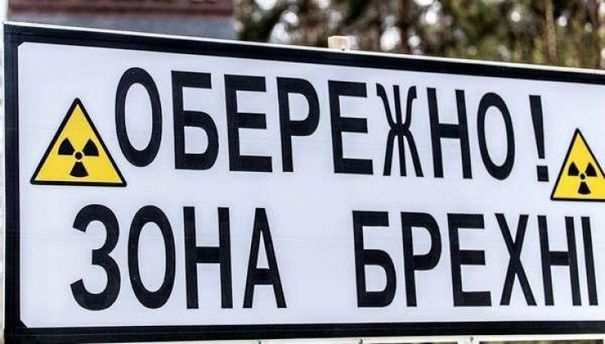БИНГО! Отдуплились наконец!: Россия распространяет сфальсифицированные новости, – разведка США