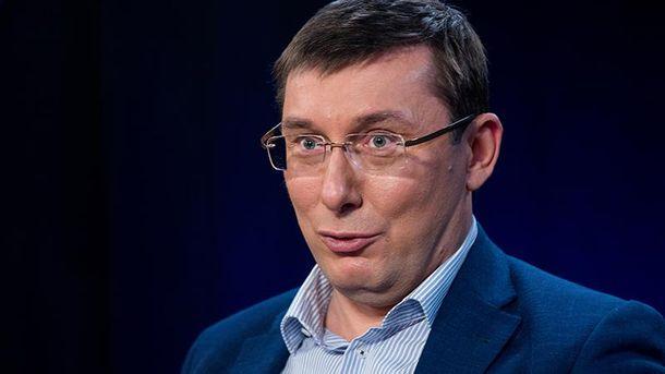 Луценко сказал, сколько прокуроров уволены изГПУ завзяточничество