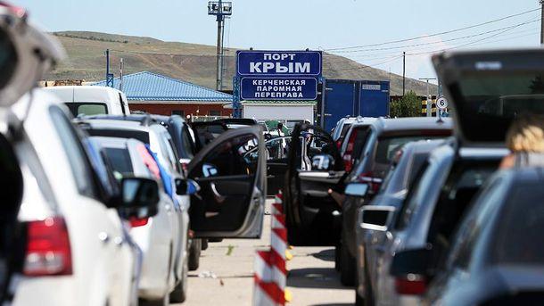НаКерченской переправе объявлено штормовое предупреждение