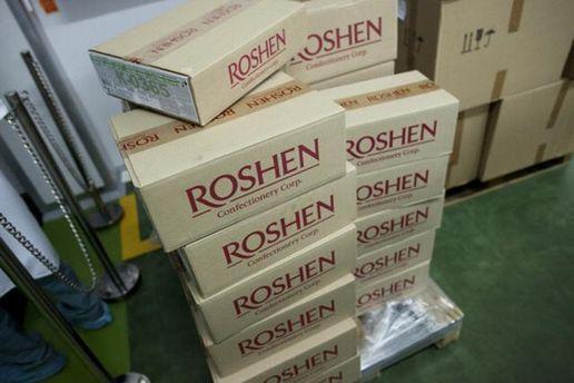 Реализовать Roshen вЛипецке никак нельзя. Невозможно. Аесли взять изакрыть?