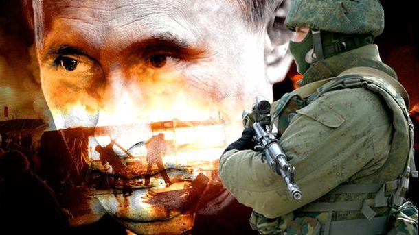 Путинская война утраченных ценностей