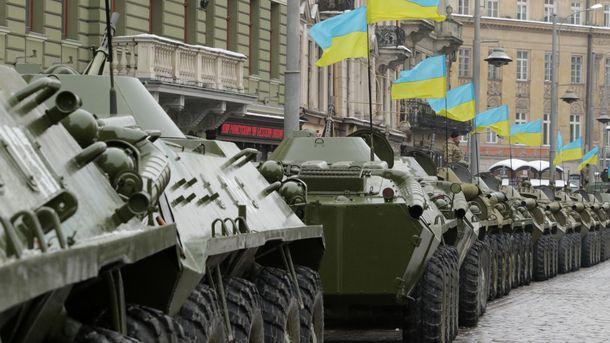 Історичний військовий парад у Львові: вся міць України на старовинних вулицях
