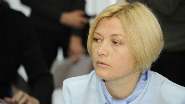 Геращенко: Водители Рады списывают бензин вастрономических масштабах