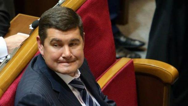 Бывший чиновник Рады обнародовал первую часть компромата наПорошенко