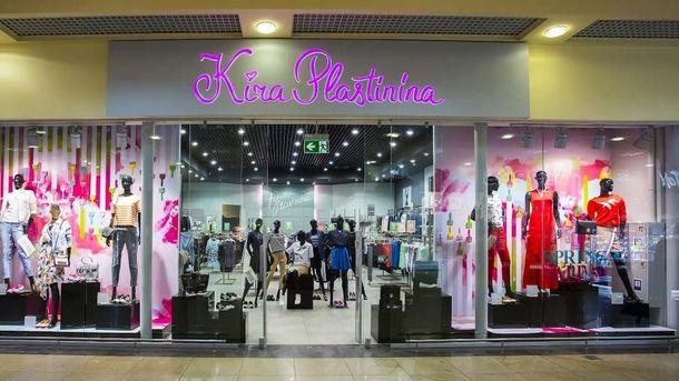 Ряд известных русских брендов оставляет украинский рынок