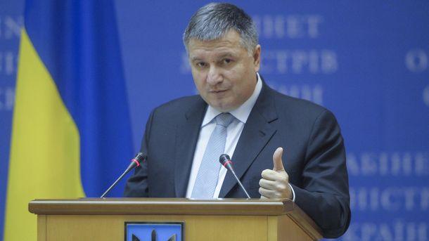Канада предоставит Украине 8,5 млн долларов помощи,— Аваков