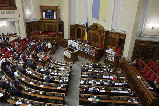 Сегодня вВРУ будут голосовать заснятие неприкосновенности с В.Новинского