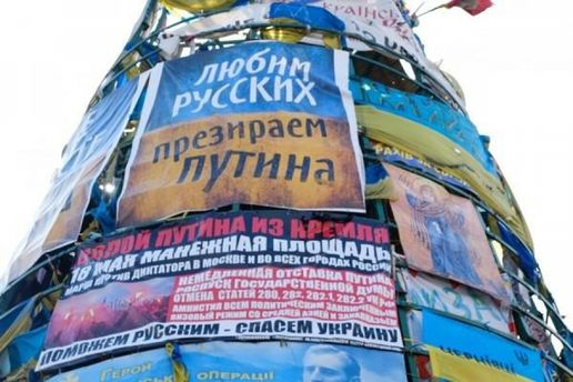 Украине нельзя стать Россией, ей нельзя утопить себя в ненависти