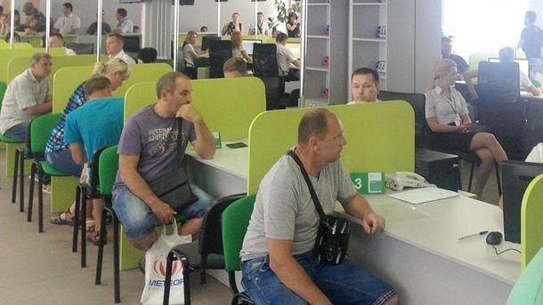 ВЗапорожье открылся сервисный центр МВД: сдетским уголком иэлектронной очередью,