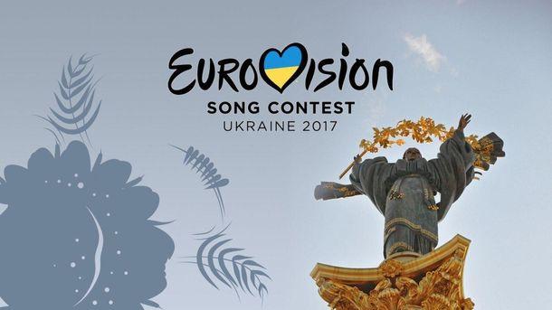 Организаторы «Евровидения-2017» утвердили место проведения конкурса