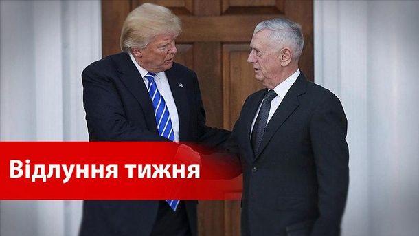 Погані новини для Путіна