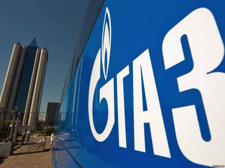Покупки газа уРФ: вНафтогазе сделали главное объявление