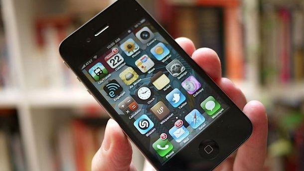 Возмущенный мужчина одержал победу суд над Apple