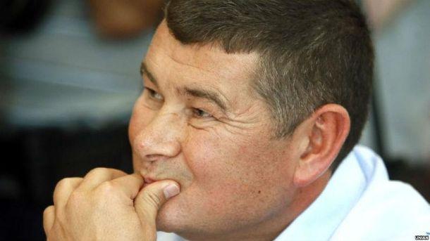 Так говорил Онищенко: НАБУ расследует заявления беглого народного депутата