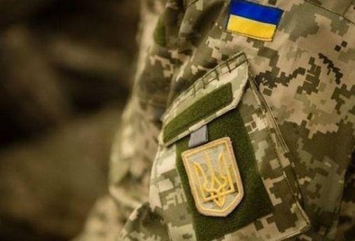 ВХарьковской области отыскали тело прежнего солдата АТО