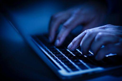 Германия обвинила русских хакеров вкибератаке насервер бундестага