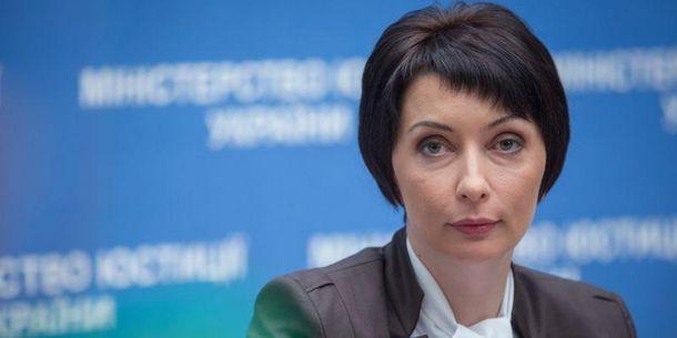 ГПУ вближайшие недели завершит следствие поделу Лукаш— С.Горбатюк