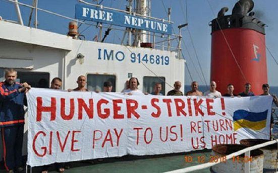 Українські моряки оголосили голодування