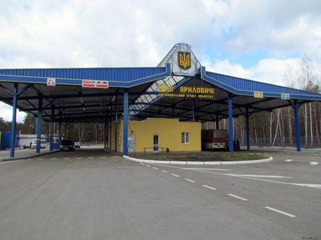 Житель россии попросил статус беженца вУкраинском государстве