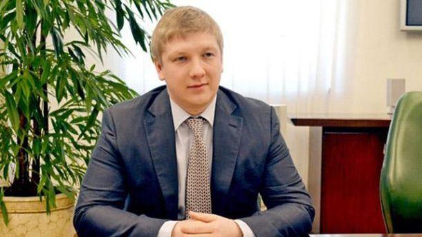 В «Нафтогазе» поведали, когда подешевеет газ для украинцев