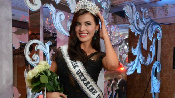 25кг цветущей государства Украины: крымская красавица показала чудный костюм для «Мисс Вселенная»