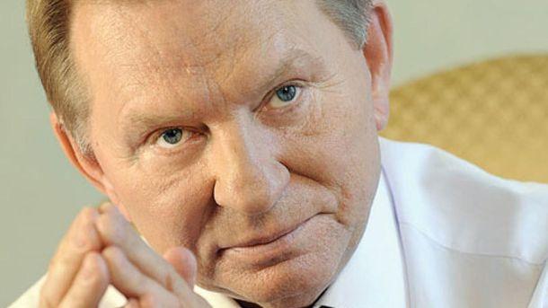 Кучма выступил против расширения формата переговоров поДонбассу
