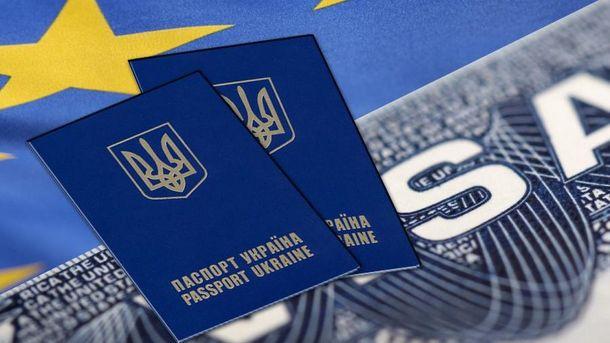Картинки по запросу ЕС перенес рассмотрение вопроса о безвизе с Украиной на апрель 2017 года