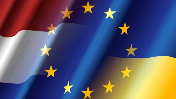 Европарламент опроверг вступление Украины в EC