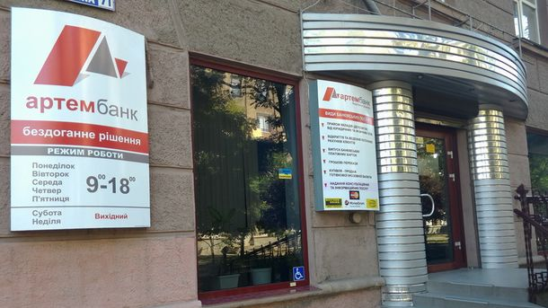 НБУ: Инвестбанк признан неплатежеспособным
