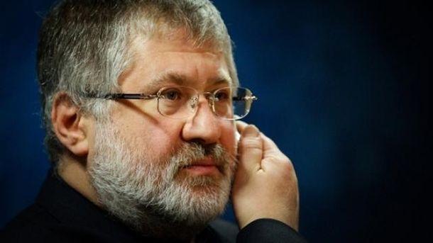 Национализация «ПриватБанка»: Коломойский принял решение отдать свое детище государству