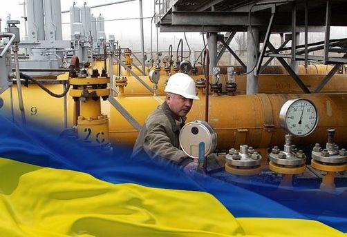 Переговоров погазу для Украинского государства доконца года небудет— Новак