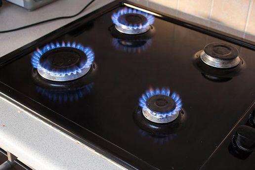 «Нефтегазу» приказали уравнять вУкраине цены нагаз