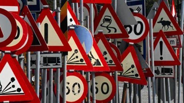 Вгосударстве Украина представлены новые дорожные знаки европейского образца