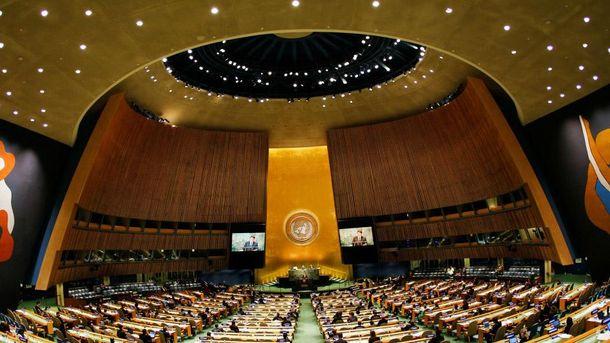 НаГенассамблее ООН поддержали Украинское государство повопросу Крыма