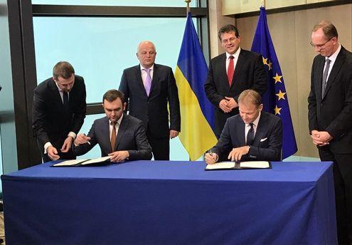 ЕСвыделил наподдержку государства Украины 600млневро