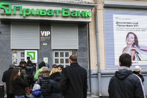 Порошенко обговорил сБайденом иЛагард национализацию Приватбанка