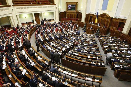 Верховная Рада отказалась работать ночью для принятия бюджета