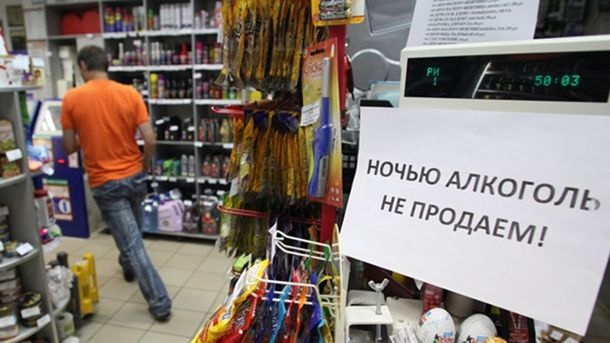 АМКУ столицы Украины требует отменить ночной «сухой закон»