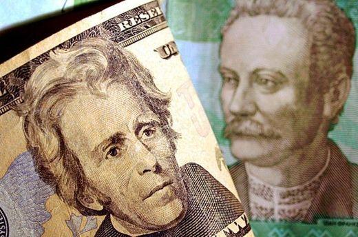 ВРотменила 2-процентный пенсионный сбор спокупки наличной валюты