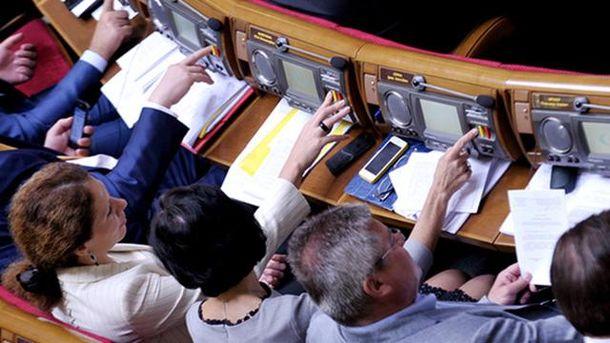 Рада приняла изменения вНалоговый кодекс, увеличивающие акцизы натабак и спирт