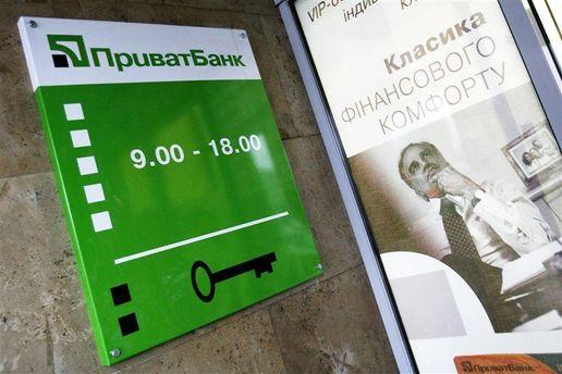 Засутки вПриватБанке открыли 2 тысячи новых депозитов