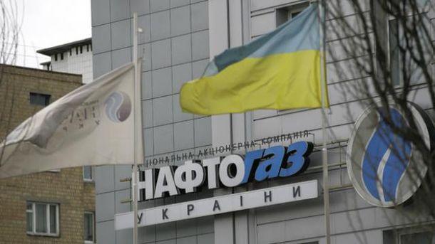 Экс-заместитель главы «Нафтогаза» застрелился при попытке задержания