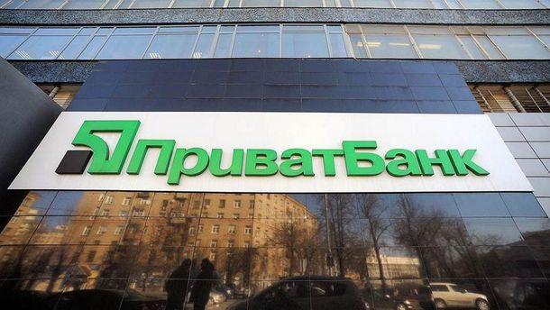 Данилюк: Наблюдательный совет «Приватбанка» уже сформирован